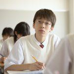 不登校の中学生のフリースクールとして通学可能です。