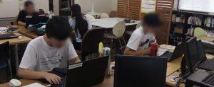 茨城県つくば市の通信制高校サポート校