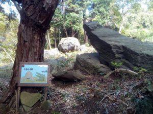 ワニ岩とニコニコ岩