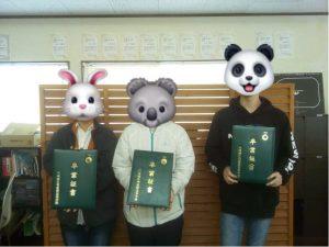 通信制高校卒業式で卒業証書の授与