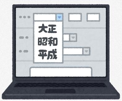 wordpressのContactform7をページまたぎする。