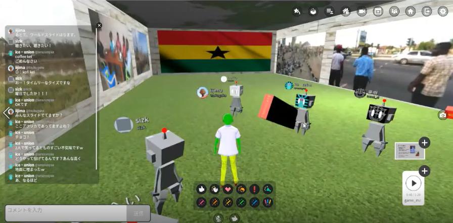 JICA国際協力出前講座ガーナのPCインストラクター。写真展示。