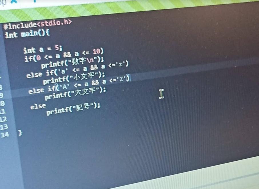 C言語の練習